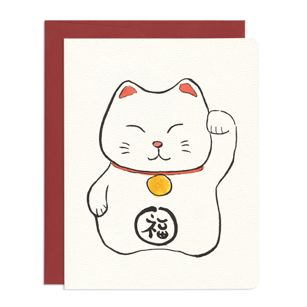 Maneki Good Luck Greeting Card - Front and Company: Gifts
