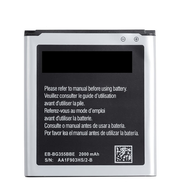 BATTERY SAMSUNG Core 2 G355