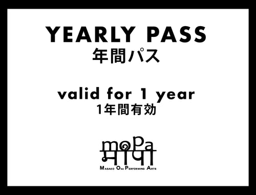Odissi Dance ZOOM LESSON yearly pass オディッシー(オリッシー)ダンス ズーム 年間パス