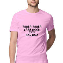 Load image into Gallery viewer, Tauba Tauba Half Sleeve Men's T-Shirt