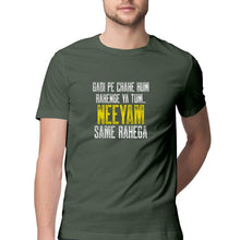 Load image into Gallery viewer, Neeyam Half Sleeve Men's T-Shirt