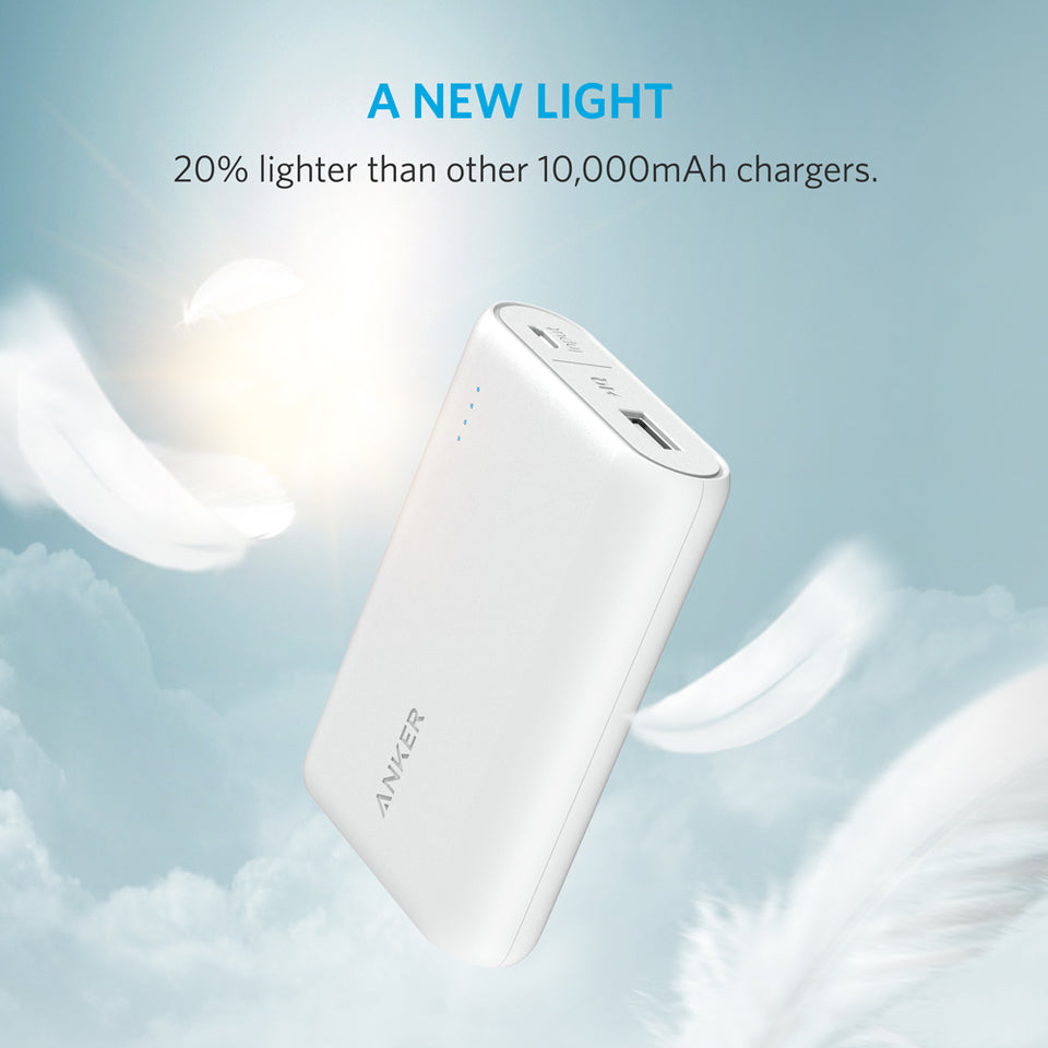 PowerCore 10000mAh