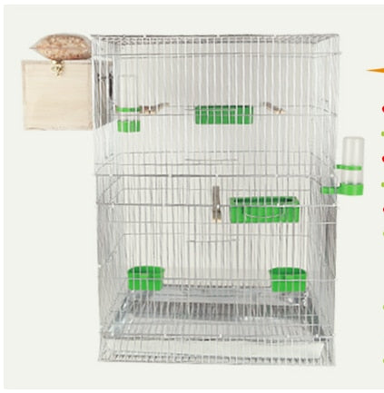 Double or Single Bird Breeding Cage