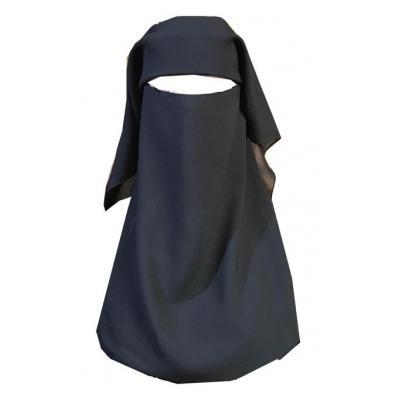 2 layer Niqab - almanaar Islamic Store