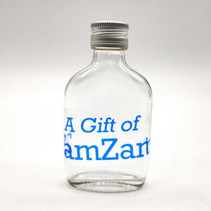 A Gift of ZamZam Portable Empty Bottle