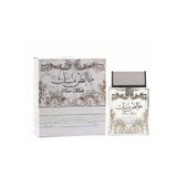 PURE (KHALIS) MUSK Perfume Spray EDP 100ml Unisex by Lattafa Dubai White Musk Oudh - almanaar Islamic Store