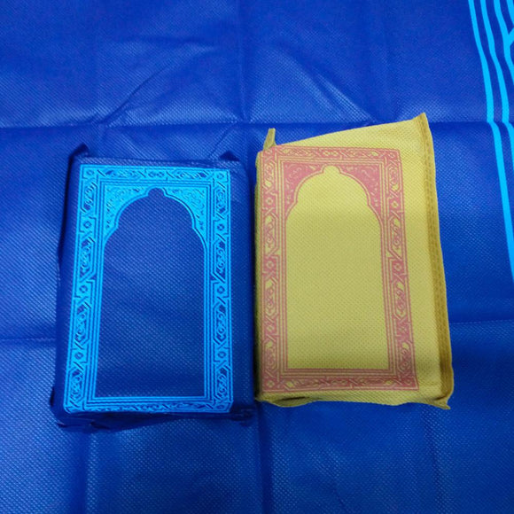 Travel prayer mat | Pocket prayer Mat | Ramadan Gift | Umrah Gift | Muslim Arabic