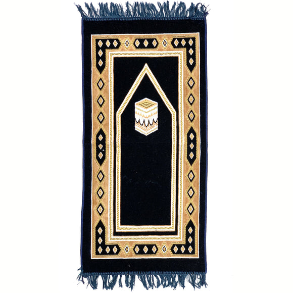 Thick Velvet Prayer Mat For Kids 3 - almanaar Islamic Store
