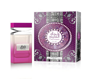 Ahlam Al Khaleej for Women 100ml - almanaar Islamic Store
