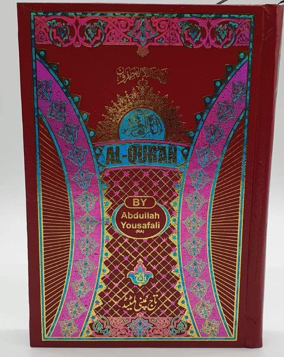 Holy Quran with English translation A4 size - almanaar Islamic Store