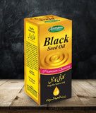 Black Seed Oil (Cold Pressed Virgin) 100% Pure 100ml - almanaar Islamic Store