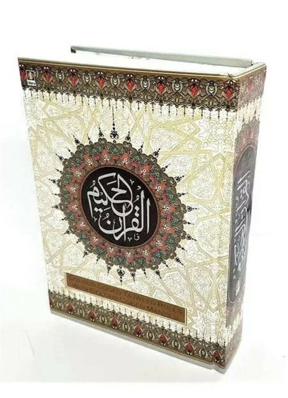 Quran in Arabic with Colour Coded Tajweed Rules and Manzils - A5 Size (Idara) - almanaar Islamic Store