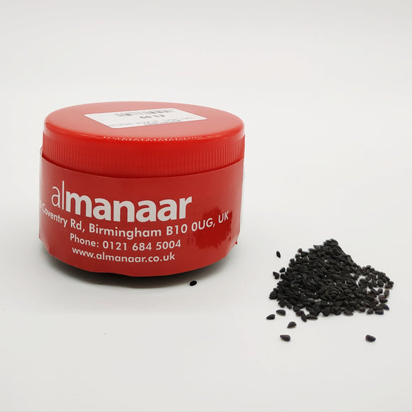 Natural Black Seeds 85g - almanaar Islamic Store
