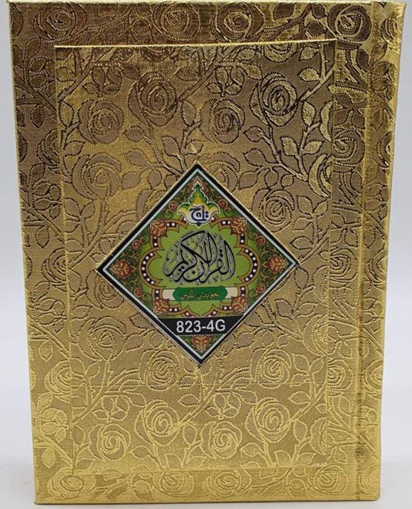 Color coded Tajweed Quran without translation (18x12 cm) - almanaar Islamic Store