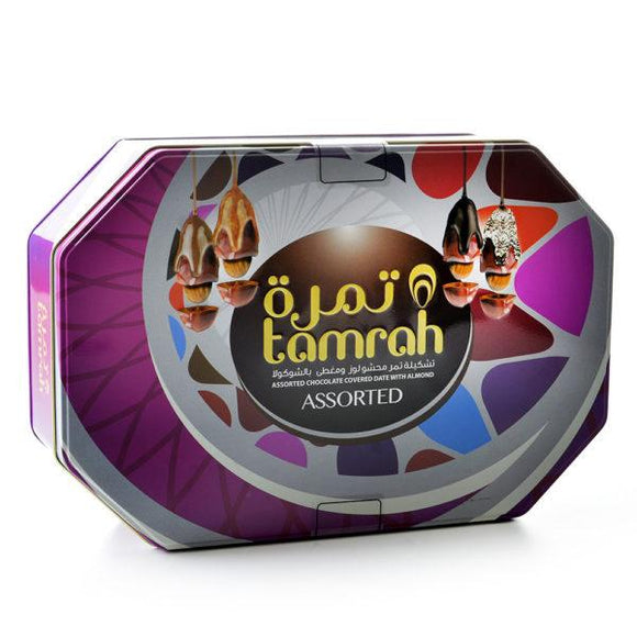 Assorted Chocolate Almond Tamrah Dates 700g - almanaar Islamic Store