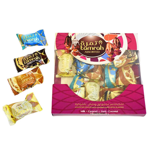 Assorted Chocolate Almond Tamrah Dates 200g - almanaar Islamic Store
