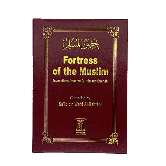 Fortress of the Muslim (Pocket Size) - almanaar Islamic Store