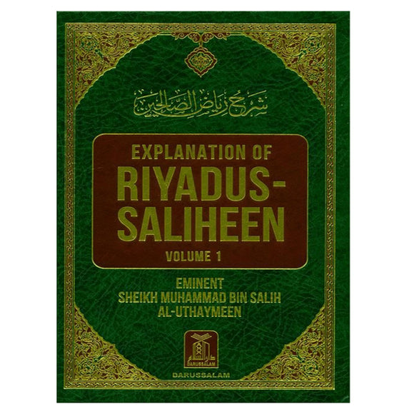 Explanation Of Riyadus-Saliheen (Vol. 112,3,4) - almanaar Islamic Store