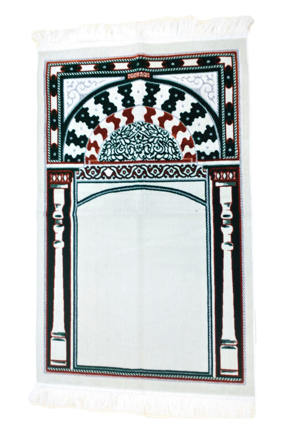 Adult  Turkish Prayer Mat