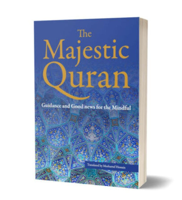 The Majestic Quran: Paperback English Quran - almanaar Islamic Store