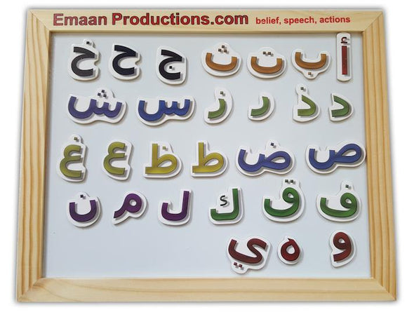 Arabic Magnetic Alphabet Whiteboard - almanaar Islamic Store