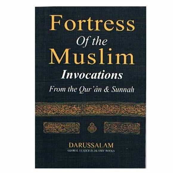 Fortress of the Muslim Invocations from the Quran and Sunnah (Pocket Size) - almanaar Islamic Store