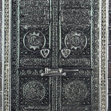 Kabaa Door With Allah-Silver - almanaar Islamic Store
