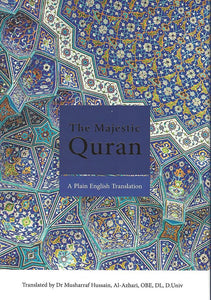The Majestic Quran: A Plain English Translation (16 x 4.5 x 23 cm) - almanaar Islamic Store