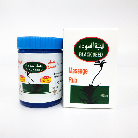 Black Seed Massage Rub 80g