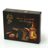 Safawi Dates With Almond from Saudi Arabia 300g - almanaar Islamic Store