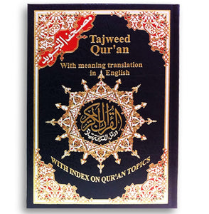 Tajweed Qur'an with English Meaning Translation in English - almanaar Islamic Store