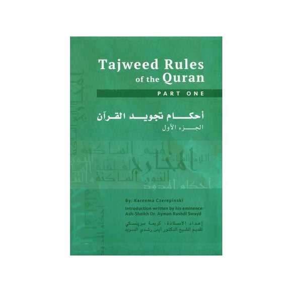 Tajweed Rules of the Quran Part 1
