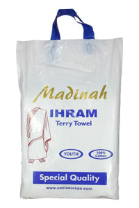 Youth Ihram, High Quality Towel, 2pcs, 100% Pure Cotton - almanaar Islamic Store