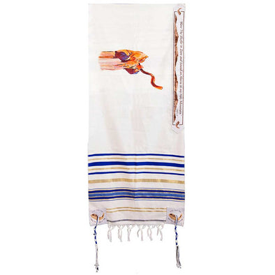 T.D. Jakes - Prayer Shawl - Shofar