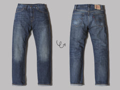 Levi's Vintage Clothing 1967 505 Jeans (Cosmos)