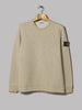 Stone Island Mouline Fleece Sweater (Light Grey Heather)
