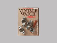 Lightning Vintage Watch Bible