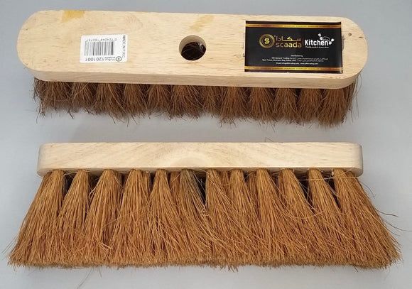 1201-COCO BROOM 12 Inches