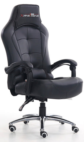 XC Gaming Chair 120KG Black - 991 Solutions - RSA  - 1