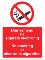 Dim ysmygu na sigarets electronig No smoking or ecigarettes sign