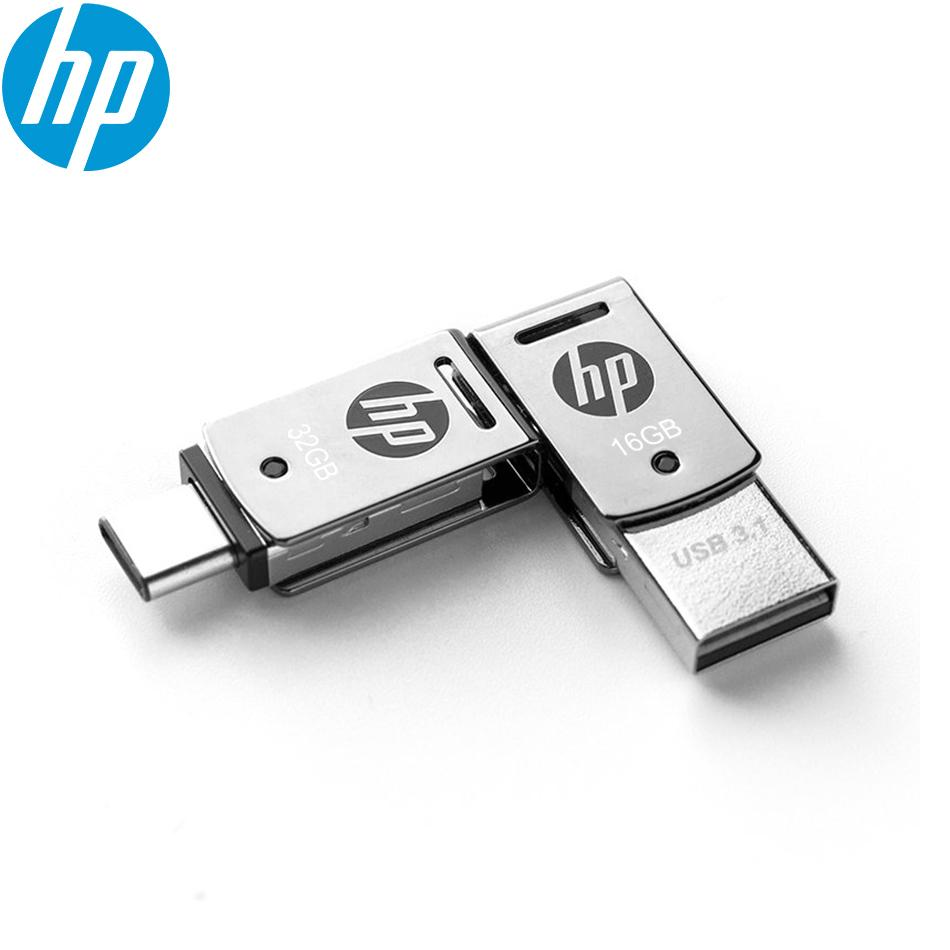 HP X5000M Flash Drive