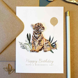 Tiger Iron On Patch Birthday Card