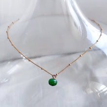 將圖片載入圖庫檢視器 Vein Studio, recycled glass, Spring pool recycled glass bead, Sustainable Jewellery, 春池玻璃, 琉璃珠, 回收玻璃, 永續珠寶