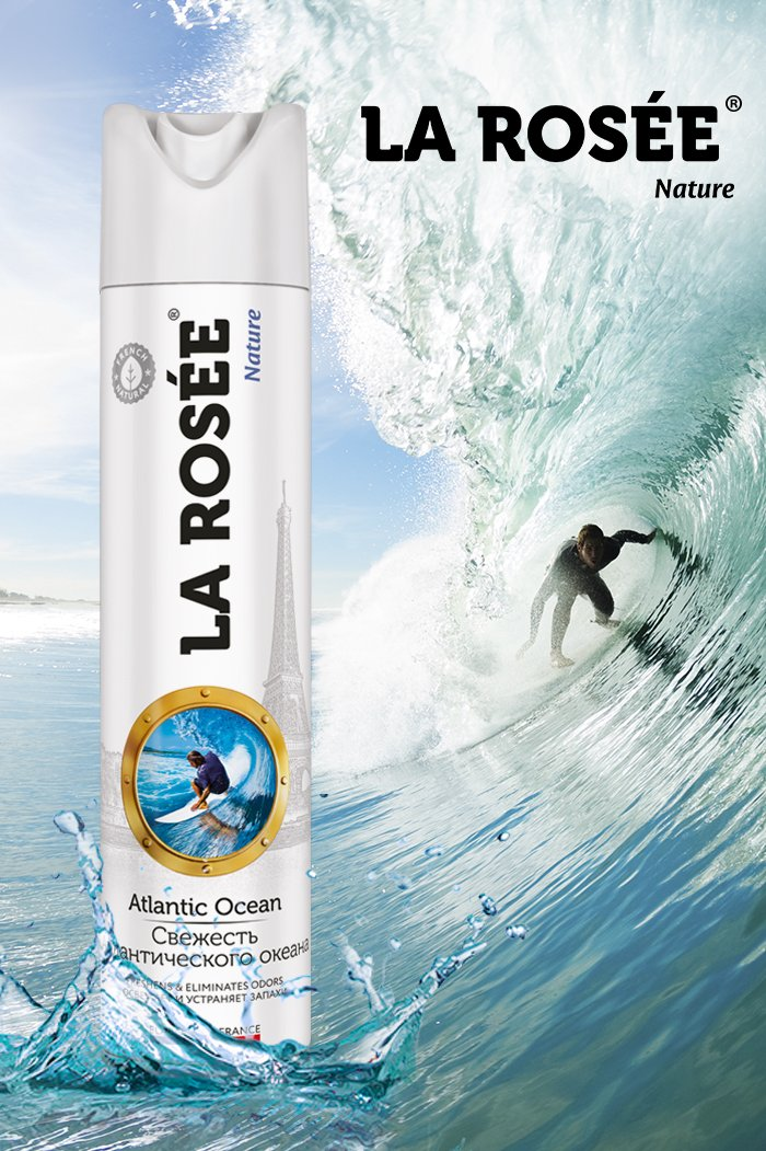 Airfreshener atlantic Ocean Freshness, 300 ml