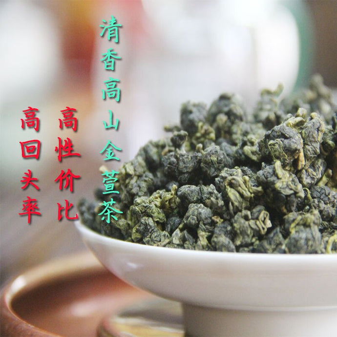 China Taiwan High Mountains Jin Xuan Milk Oolong Tea For Health Care Dongding Oolong Tea Green food With Milk Flavor 250g