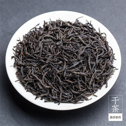 Chinese Lapsang Souchong Black Tea 250g ZhengShanXiaoZhong Superior Oolong Tea the Green Food For Health Care Lose Weight Tea