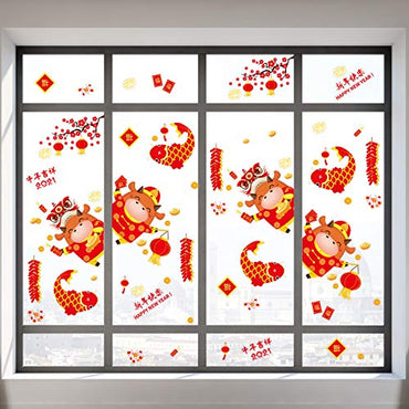 100 Pieces Chinese New Year Decoration Window Stickers, Ox Year Window Decals Wall Stickers, 2021 Vinyl Spring Festival Decorations Self-Adhesive Removable Art Decor for Home Restaurant Store Party