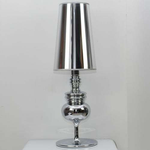 Daniel Table Lamp Silver Carbon Steel PVC