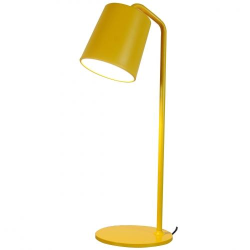 Dante Table Lamp Yellow Carbon Steel