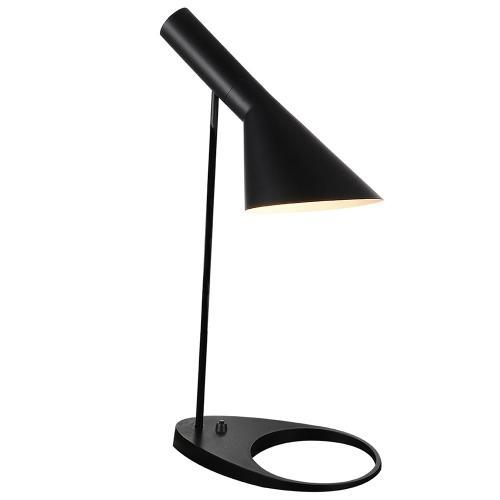 Xavier Table Lamp Black Metal